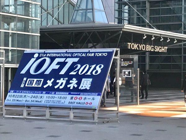 IOFT2018-1
