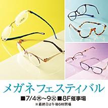 w_bnr_eyeglass