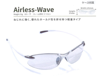 Airless-Wave