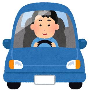 car_man01_smile