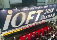 IOFT2018-2