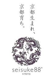 SEISUKE1