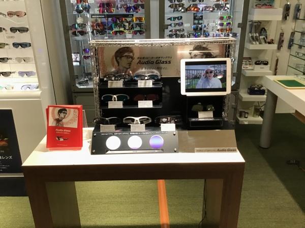 東武百貨店池袋店5階11番地スポーツサングラスショップ
