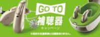 GoTo2