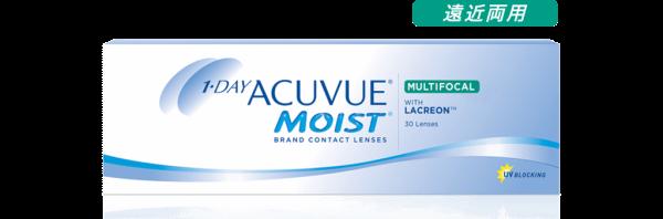 acuvue_0003_moist_multi-min