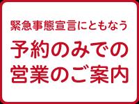 yoyaku_icatch